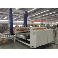 Quality Horizontal Gripper Automatic Can Packaging Machine SPC HPS 380V / 220V for sale
