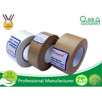 Wholesale Water Activated Reinforce Kraft Paper Tape For Sealing Carton from china suppliers