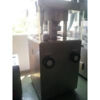 Wholesale 7.5 KW Auto Pharmaceutical Tablet Press Machine / Single Station Tablet Press 450kn from china suppliers