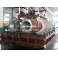 China Huge Size Plastic Double Wall Corrugator Pipe Plant China on sale