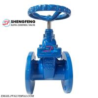 Wholesale high quality new design DIN3202 F4 cast iron resilient seated gate valve from china suppliers