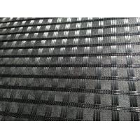 China Pp Nonwoven Spunbond Plastic Geogrid Composite Glass Fiber Polyester Geogrid for sale