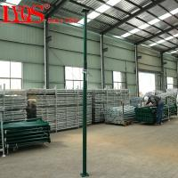 Buy cheap Formwork Beam Panel Shoring Steel Prop Adjustable Scaffolding Post Shore from wholesalers