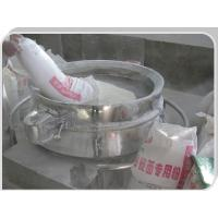 Wholesale flour vibrating screen vibrating sieve vibratory screen vibratory sieve vibration sieve from china suppliers