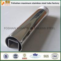 Wholesale Professional Supplier 304 Stainless Steel Grooved Tube from china suppliers