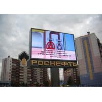 Buy cheap P10 Advertising LED Signs Boards Waterproof 7000Nits Brightness from Wholesalers