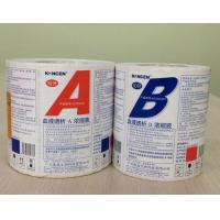 Wholesale Waterproof Self Adhesive Labels Custom Shapes For Printing Medical Products from china suppliers