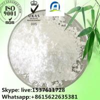 Wholesale Carboxymethyl chitosan CAS:83512-85-0 Promoting blood coagulation from china suppliers