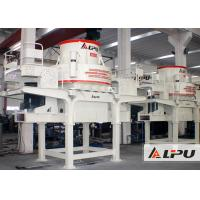 Wholesale High Performance Mine Crushing Equipment / Sand Making Machine from china suppliers