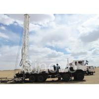 Wholesale High Efficient Water Well Drilling Rig with Drilling Depth 200m 100 kw from china suppliers