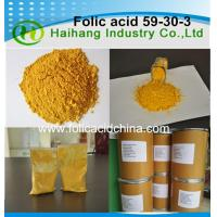 China Folic acid(Vitamin B9) with competitive use for animal Nutritional Supplement on sale