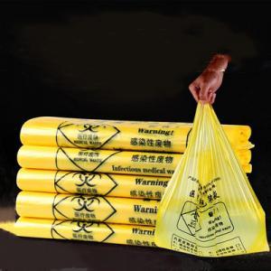 Wholesale Heat Seal Biohazard Plastic Bag / Biohazard Disposal Bags Environmental Friendly from china suppliers