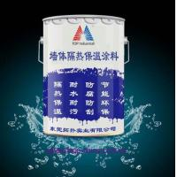 China Heat Insulating paint for interior walls on sale