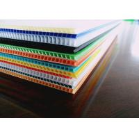 Wholesale Chemical Resistant Fluted Polypropylene Sheet Used In Corrosive Environments from china suppliers