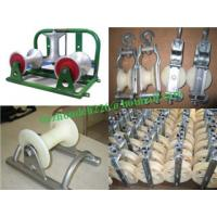 Wholesale China Cable rollers,best factory Cable Guides,Rollers -Cable from china suppliers