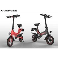 China Multifunctional Aluminum Folding Electric Bike 14'' Mobile App Software Integration for sale