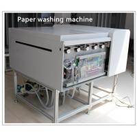 Wholesale Touchable X-ray Flaw Detector Photographic Paper Washing Machine 660 Mm / Min from china suppliers