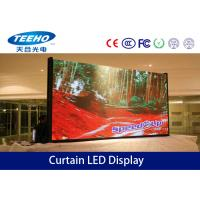 Wholesale P10 3-IN-1 SMD Curtain LED Display , IP43 Full Color LED Display Screen from china suppliers