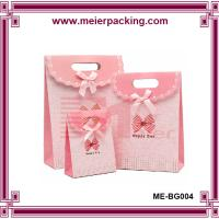 Wholesale Eco friendly paper brithday gift bag/Customized paper boutiques gift bags ME-BG004 from china suppliers