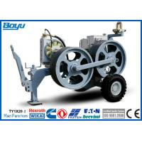 Wholesale High Power Cable Stringing Equipment / Underground Cable Pulling Winch for Overhead Line from china suppliers