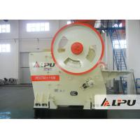 Wholesale PEV Series Mine Crushing Equipment Jaw Crusher for Hard Stones from china suppliers