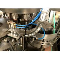 Buy cheap 500 Ml Pet Bottle Drinking Water Packaging Machine For Pure Water Production from wholesalers