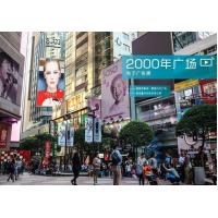 Quality Hot new product outdoor led wall full color led display price for sale