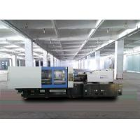 Wholesale Industrial 900KN High Speed Injection Molding Machine For PET Preform from china suppliers