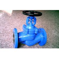 Flanged ANSI Bellow Globe Valve Double Seal B16.10 Bolted Bonnet Globe Valve for sale
