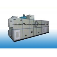Wholesale 15000m³/h Cooling Combined with Silica Gel Rotor Dehumidifier RH≤20% from china suppliers