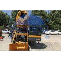Wholesale Mobile Self Loading Concrete Mixer Truck High Efficiency For Urban Construction from china suppliers