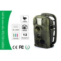 Wholesale Wild Game 12MP Digital Stealth Camera Laser Light with IR Night Vision from china suppliers