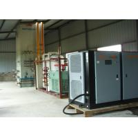 Wholesale Skid Mounted Industrial Nitrogen Generator Air Separation Plant For N2 Production from china suppliers