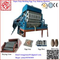 Wholesale Semi automatic egg tray making machine without the fully automatic drying line from china suppliers