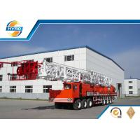 Wholesale Truck Mounted Oilfield Well Washing Workover Rig Drill Rig Equipment from china suppliers