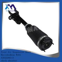 Wholesale Mercedes W164 Shock Absorber 1643206013 1643205813 1643204513 from china suppliers