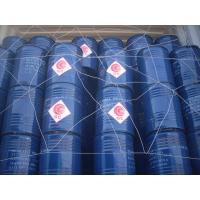 Wholesale Industry Plastic Raw Materials Colorant Solvent Dye Aromatic Compounds from china suppliers