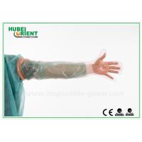 Wholesale Colorful Long plastic Disposable Arm Sleeves protective Gloves , Veterinary Use from china suppliers