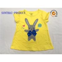 Wholesale Yellow Children T Shirt Round Neck 100% Combed Cotton Knitted Single Jersey Tee Shirt from china suppliers