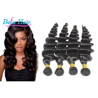 Wholesale Natural Black 22 Or 24 Inch Hair Extensions Two Tone Color Hair Extensions With No Shedding from china suppliers