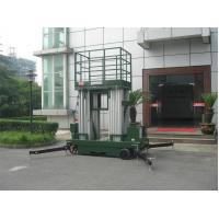 Wholesale 16m Mobile Elevating Work Platform Four Mast For Maintenance Service from china suppliers