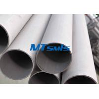 Wholesale TP316L / 321H Stainless Steel Seamless Pipe Plain End ASTM A312 For Big Size from china suppliers