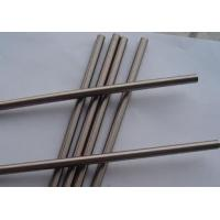 Wholesale Ti-5A1-5Mo-5V-lCr-1Fe titanium alloy bar TC18 from china suppliers