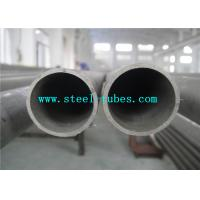 China Oxidation Resistance Superalloy Inconel Pipe 0.299 lbs / in3 8.28 g / cm3 980℃ on sale