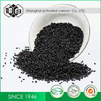 Wholesale Catalyst Carrier 1.5mm Columnar Granulated Activated Carbon from china suppliers