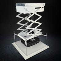 Wholesale Scissor Ceiling Bracket With Remote Control Electric Projector Lift White Color For Cinema from china suppliers