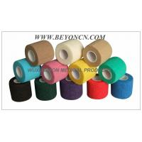 Wholesale Colored Non - Woven Cohesive Flexible Bandage Hand Tear CE FDA Approved from china suppliers