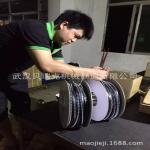 China Self Piercing Rivets,bollhoff Self Piercing Rivets,china Self Piercing Rivets,busbar Self Piercing Rivets for sale