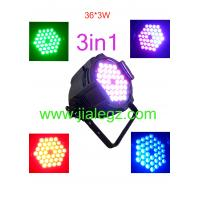 Wholesale 3in1 AC110 - 240V RGB Led DMX Stage Lighting Par 36 * 3W with Voice Control from china suppliers