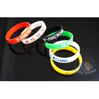 Children'S Custom Engraved Silicone Bracelets , Debossed Silicone Wristbands for sale